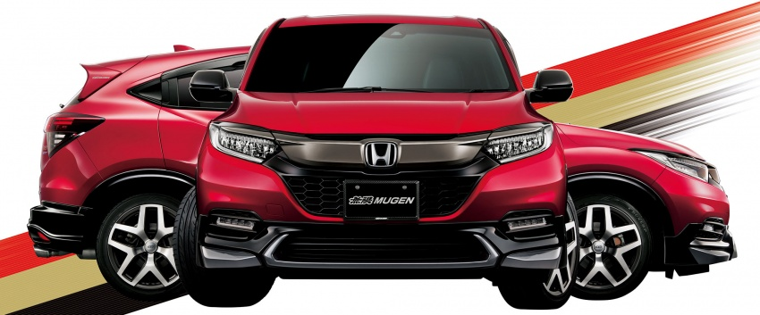 2018 Honda HR-V facelift gets Mugen and Modulo kits Image #780154