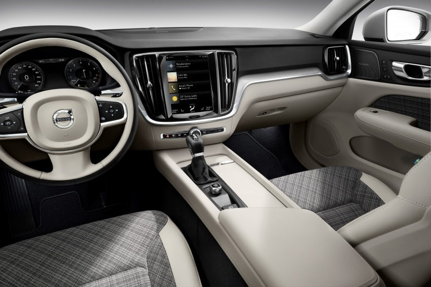2018 Volvo V60 unveiled – new T6 Twin Engine PHEV Image #781431
