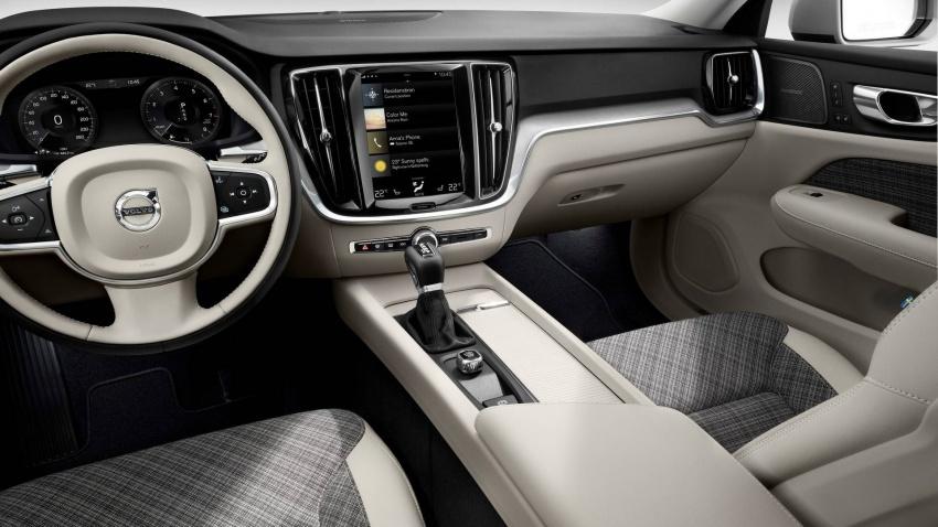 Volvo V60 generasi baharu didedahkan secara rasmi – turut tampil pilihan hibrid <em>plug-in</em> T6 Twin Engine Image #781483