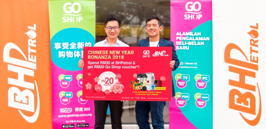 BHPetrol, Go Shop are offering RM10 million worth of vouchers from now until Feb 18 with min RM30 spend Image #777059