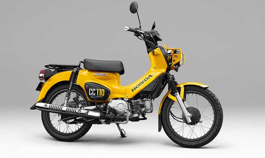 Honda Cross Cub diperkenal di Jepun – lebih ranggi Paul ...