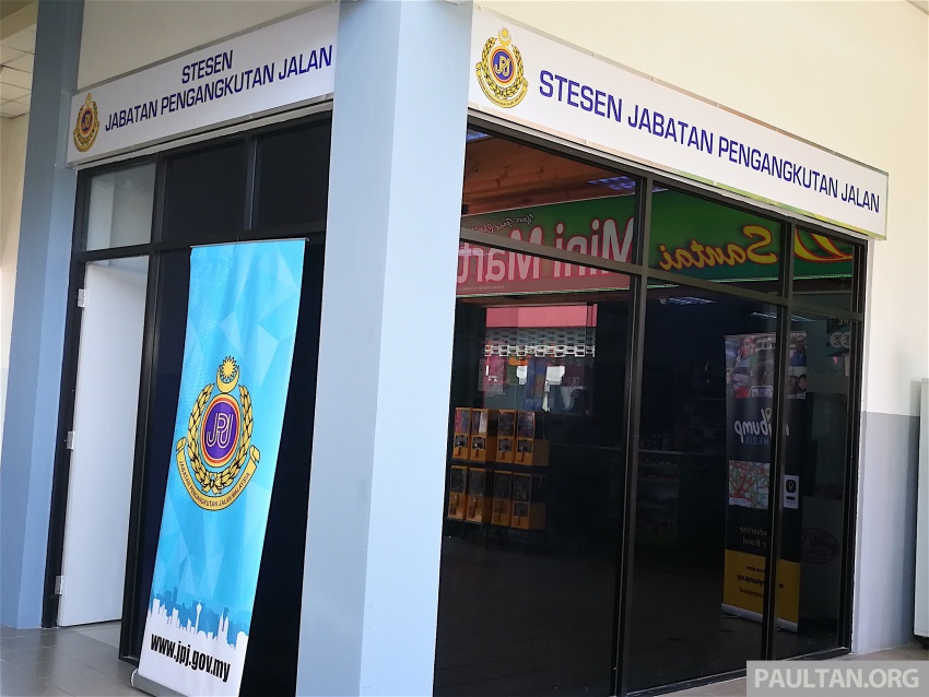 JPJ buka stesen penguatkuasaan pertama di Lebuhraya PLUS – berlokasi di R&R Dengkil Image #777927