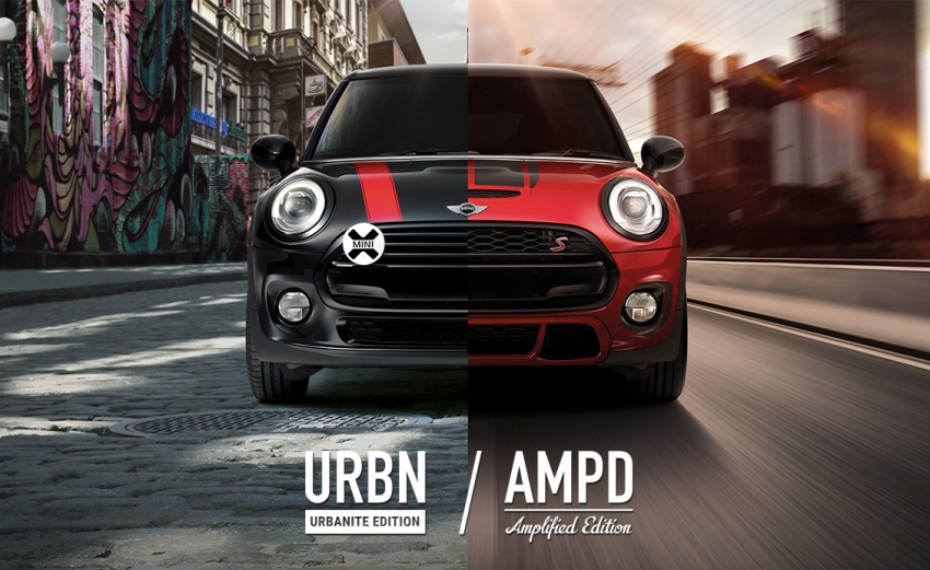 MINI M'sia teases Urbanite, Amplified special editions Image #774108