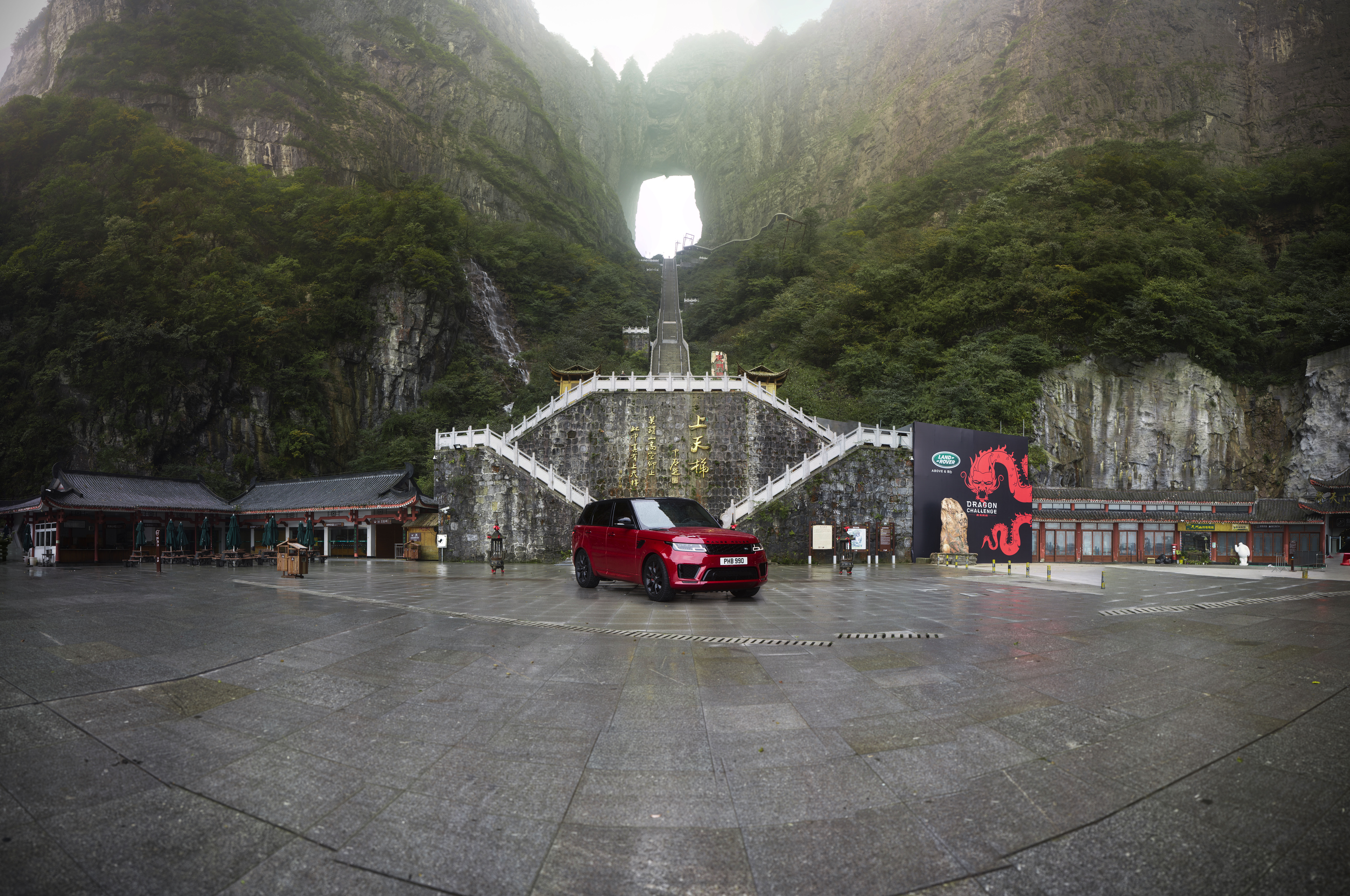 Range Rover Sport Phev >> Range Rover Sport PHEV climbs China's Dragon Road and Heaven's Gate – 99 turns, 999 steps, 45 ...