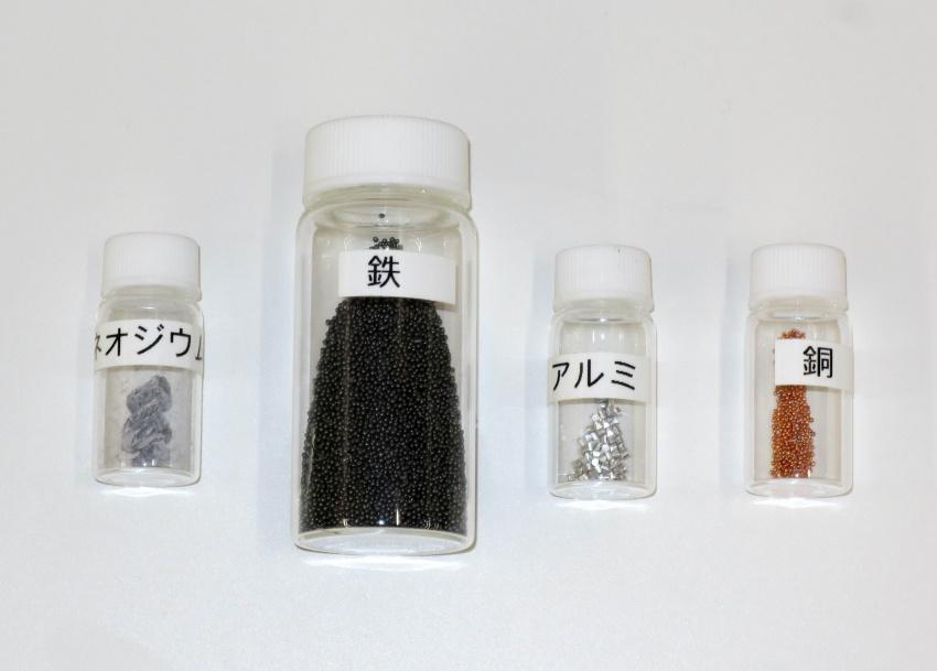 Toyota develops new, neodymium-reduced magnet Image #781988