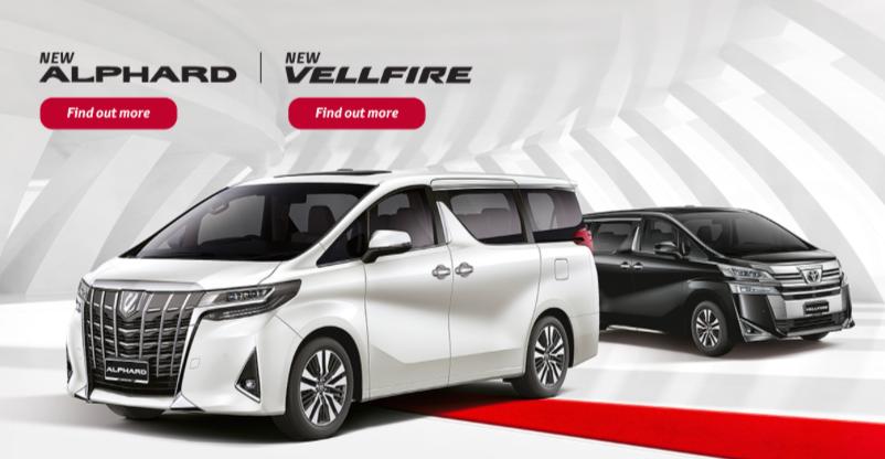 Toyota Alphard, Vellfire facelift 2018 - harga pasaran