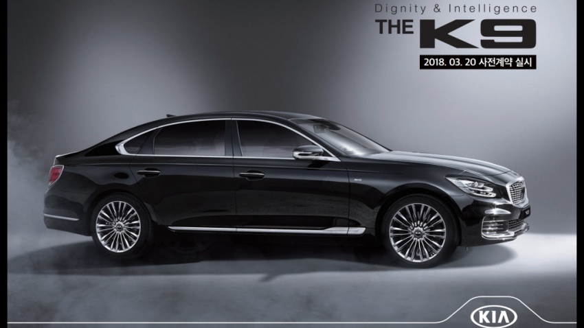 2018 Kia K900 – first images out, brochure leaked Image #793016