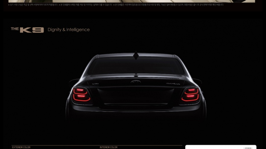 2018 Kia K900 – first images out, brochure leaked Image #793017
