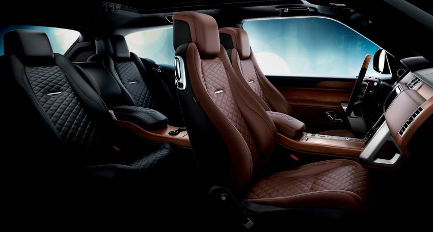 Range Rover SV Coupe diperkenal – 565 PS, 999 unit Image #787335