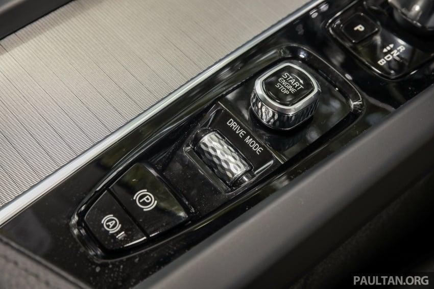 FIRST DRIVE: 2018 Volvo XC60 T8 Inscription Plus Image #799581