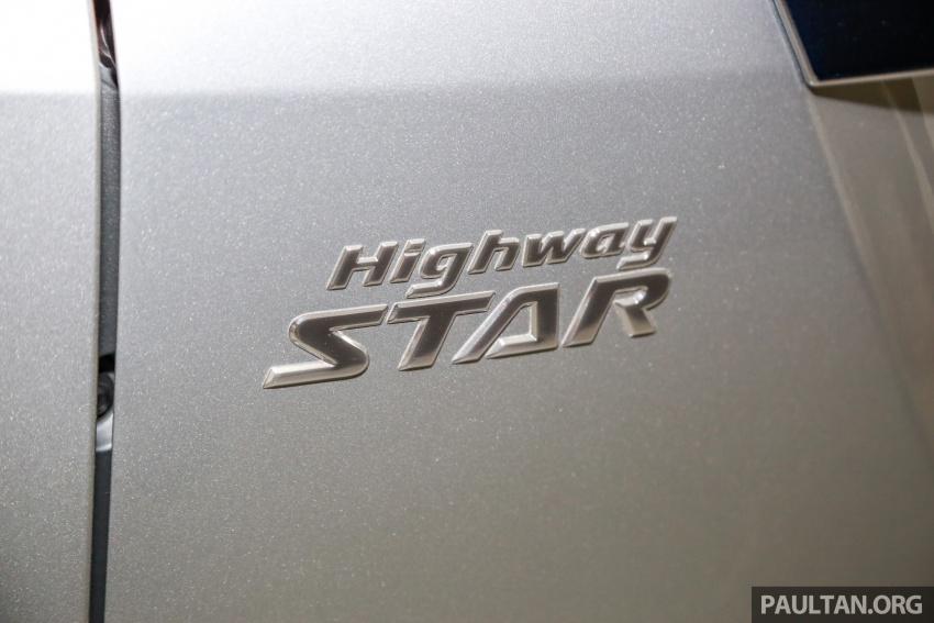 2018 Nissan Serena S-Hybrid full specs – Highway Star and Premium Highway Star, from under RM140k est Image #806265