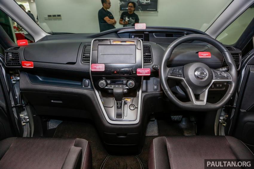 2018 Nissan Serena S-Hybrid full specs – Highway Star and Premium Highway Star, from under RM140k est Image #806269