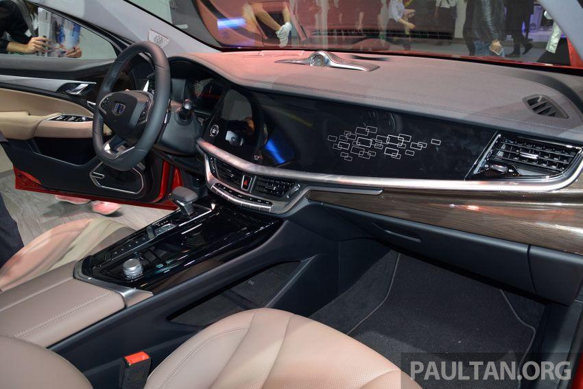 Beijing 2018: Geely Borui GE hybrid variants unveiled – PHEV and MHEV D-segment sedans, 1.5T 7DCT Image #811163