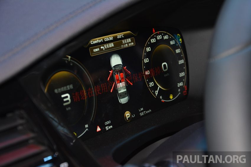 Beijing 2018: Geely Borui GE hybrid variants unveiled – PHEV and MHEV D-segment sedans, 1.5T 7DCT Image #811175