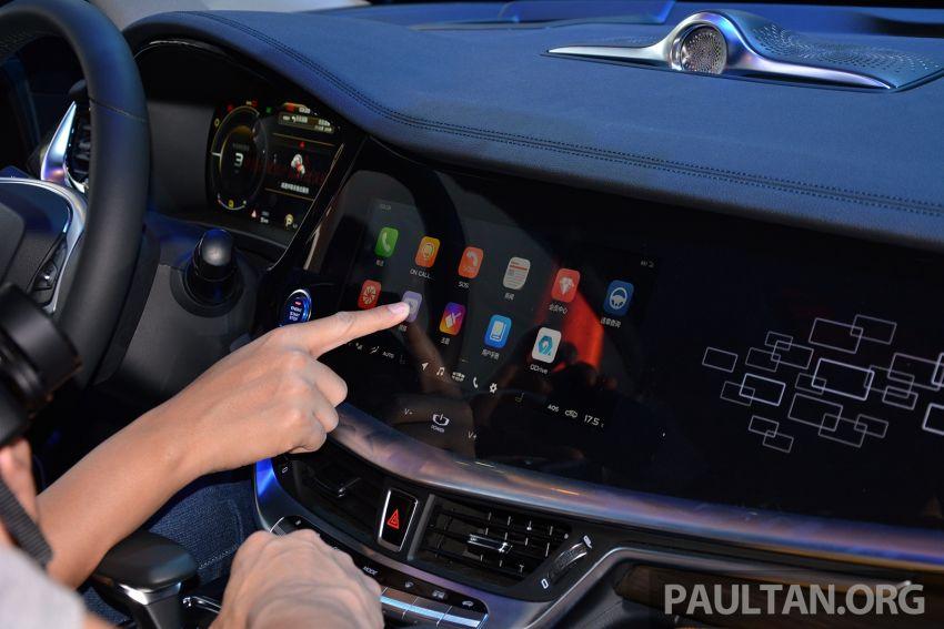 Beijing 2018: Geely Borui GE hybrid variants unveiled – PHEV and MHEV D-segment sedans, 1.5T 7DCT Image #811176