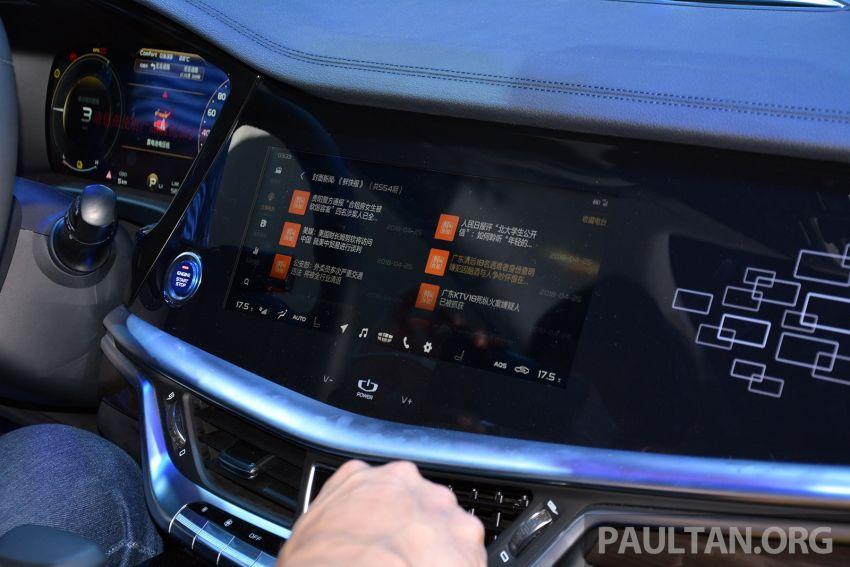 Beijing 2018: Geely Borui GE hybrid variants unveiled – PHEV and MHEV D-segment sedans, 1.5T 7DCT Image #811177