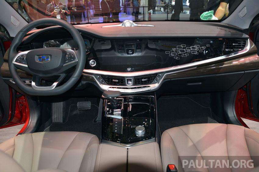 Beijing 2018: Geely Borui GE hybrid variants unveiled – PHEV and MHEV D-segment sedans, 1.5T 7DCT Image #811156