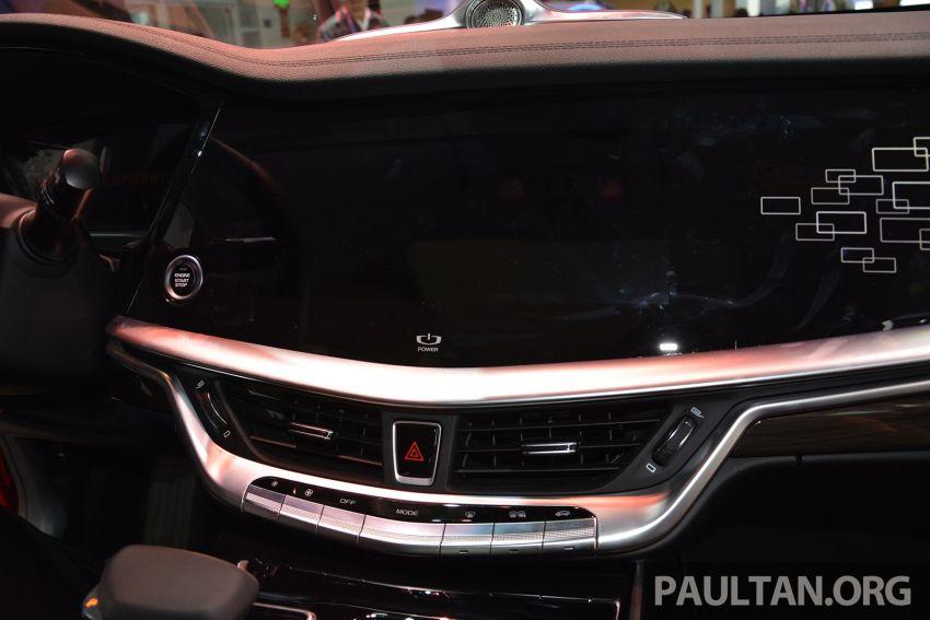 Beijing 2018: Geely Borui GE hybrid variants unveiled – PHEV and MHEV D-segment sedans, 1.5T 7DCT Image #811161