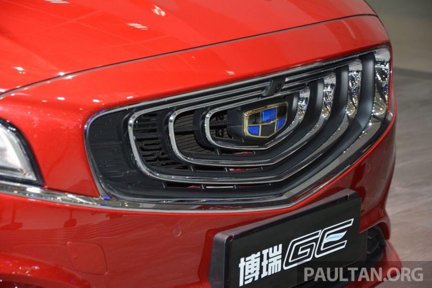 Beijing 2018: Geely Borui GE hybrid variants unveiled – PHEV and MHEV D-segment sedans, 1.5T 7DCT Image #810725