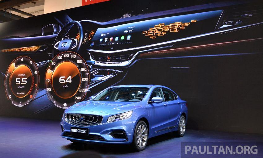 Beijing 2018: Geely Borui GE hybrid variants unveiled – PHEV and MHEV D-segment sedans, 1.5T 7DCT Image #810893