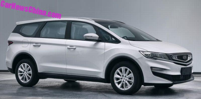 Geely VF11 MPV leaked – a Proton Exora replacement? Image #806973