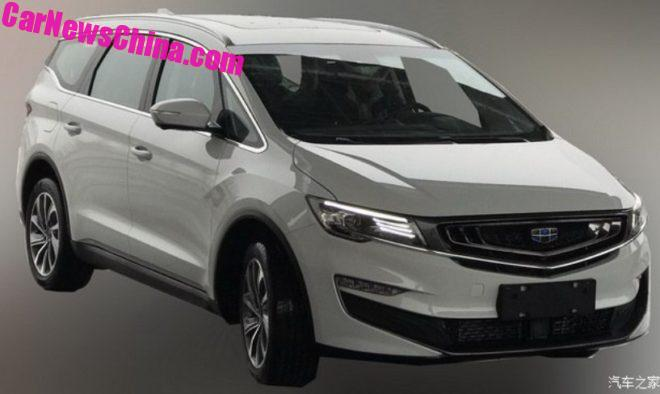 Geely VF11 MPV leaked – a Proton Exora replacement? Image #806977