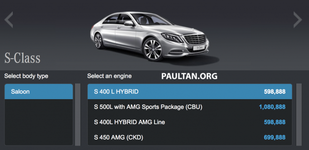 W222 mercedes benz s450 ckd listed on official website for Mercedes benz official site