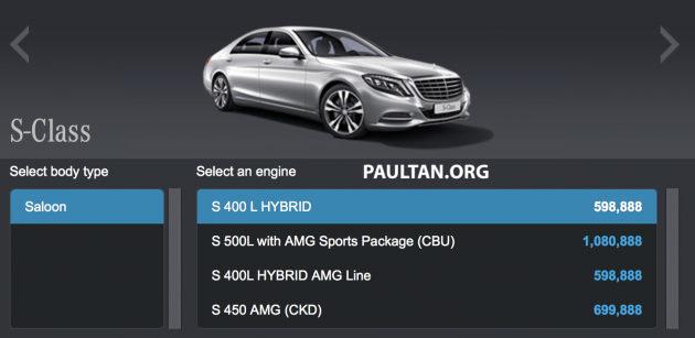 W222 Mercedes Benz S450 CKD Listed On Malaysian Website, Priced At  RM699,888 U2013 Facelift Soon?