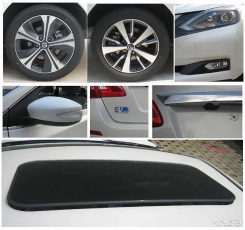 Nissan Sylphy EV diperkenal di Beijing minggu depan Image #806971