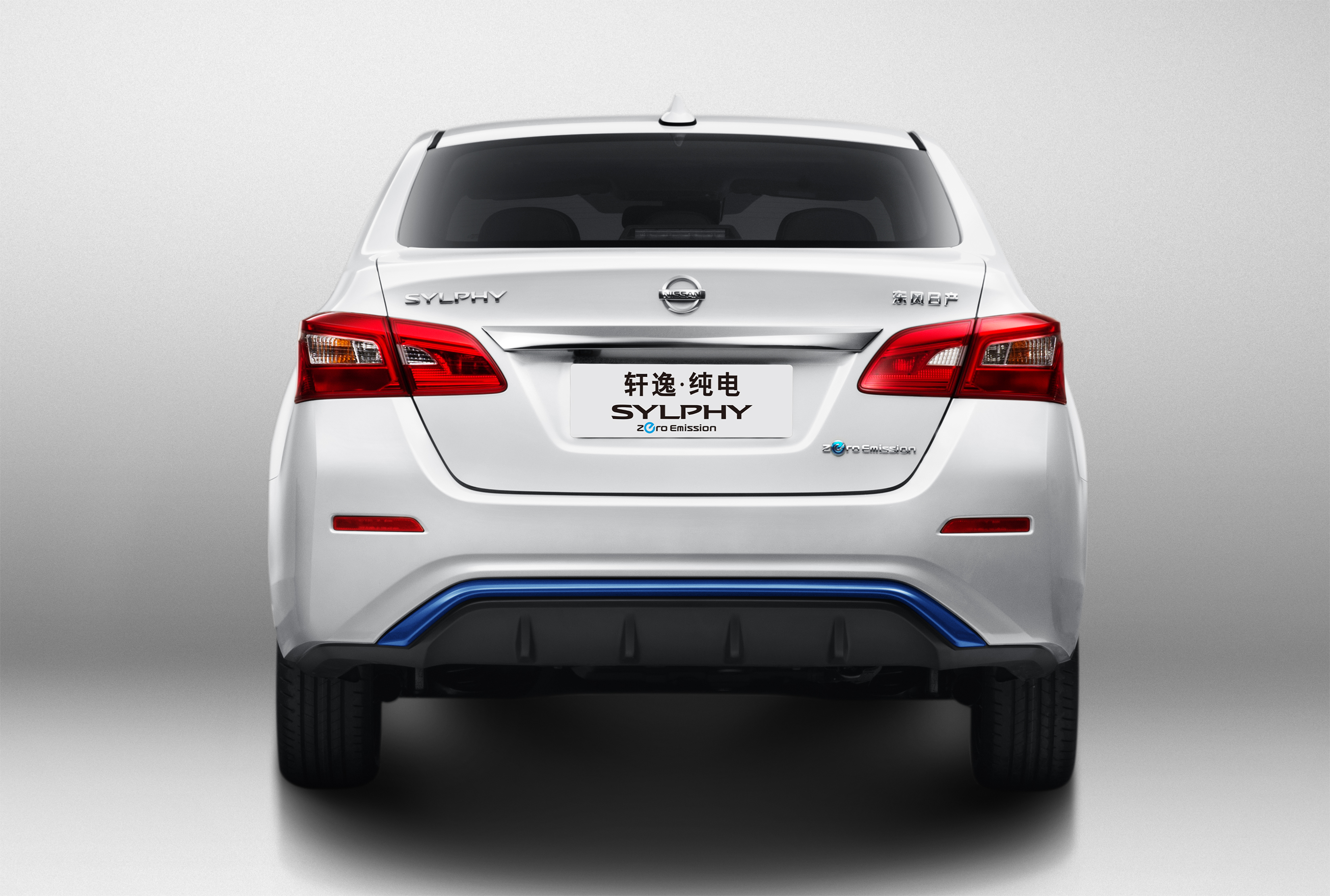 Nissan 2018 >> Nissan Sylphy Zero Emission debuts – built for China Paul Tan - Image 810765