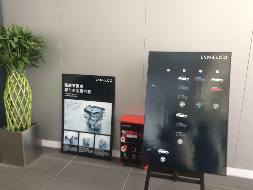 Proton dealers wowed by Lynk & Co Shanghai outlet Image #806677