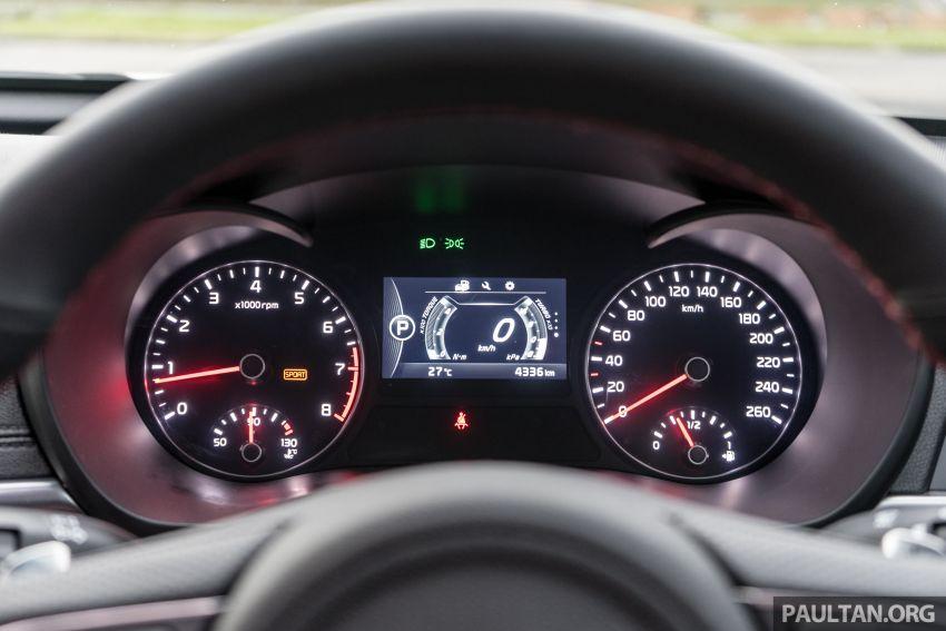 PANDU UJI: Kia Optima GT – kereta sport untuk Ayah Image #817551