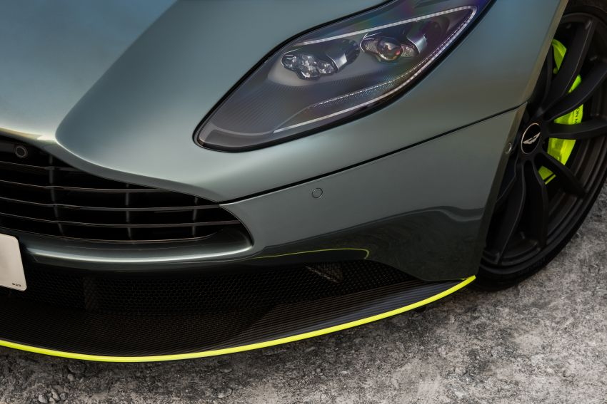 Aston Martin DB11 AMR – new 639 PS V12 flagship Image #816693