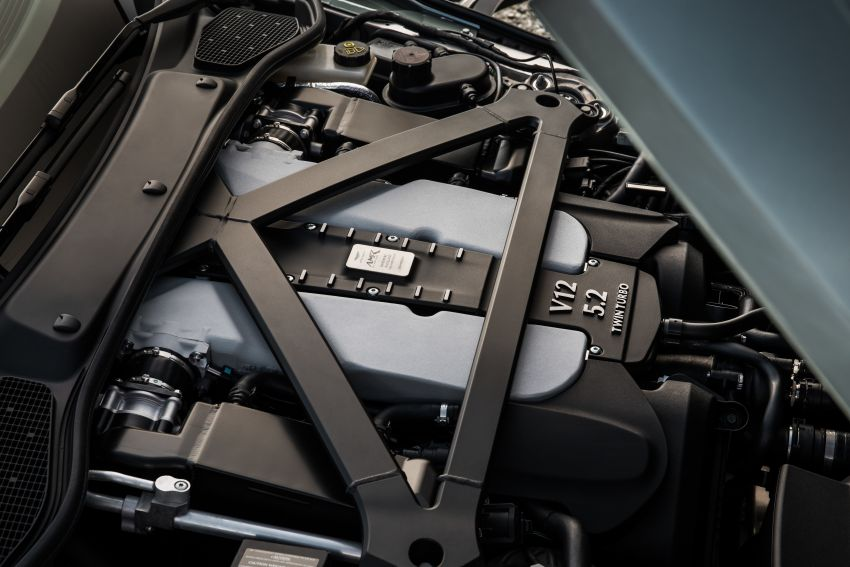 Aston Martin DB11 AMR – new 639 PS V12 flagship Image #816697