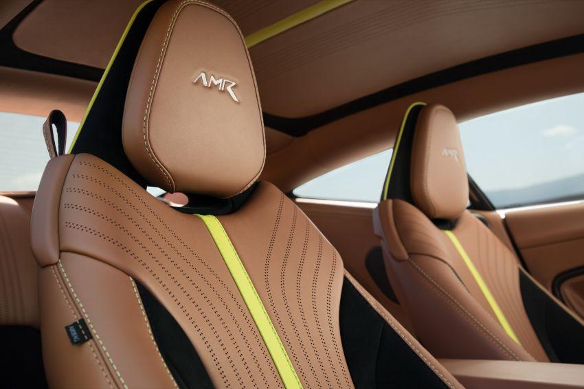 Aston Martin DB11 AMR – new 639 PS V12 flagship Image #816710
