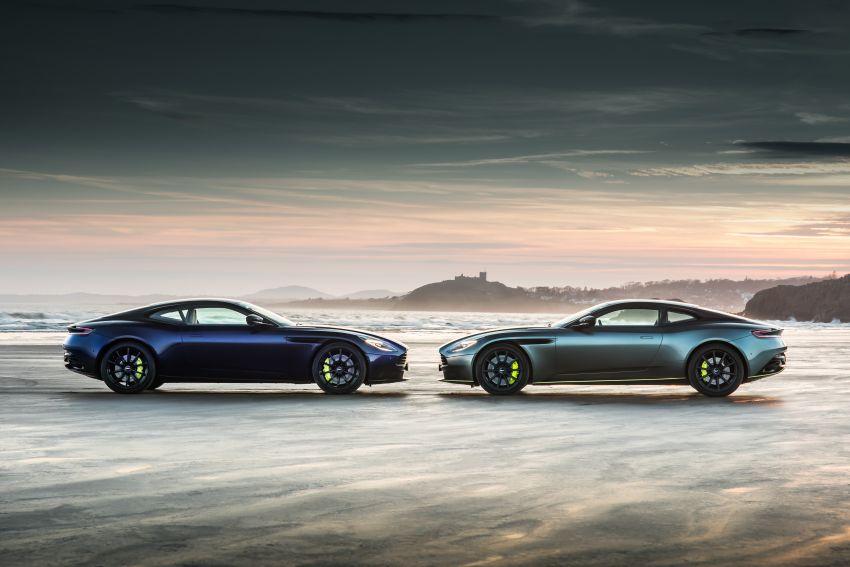 Aston Martin DB11 AMR – new 639 PS V12 flagship Image #816725