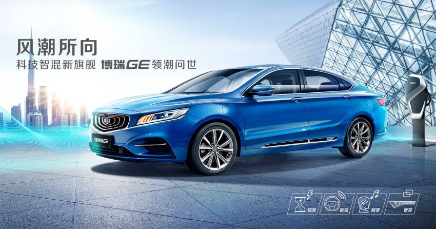 Geely Borui GE – MHEV, PHEV powertrains, display key, AEB, dual-screen dash; next Proton Perdana? Image #822181