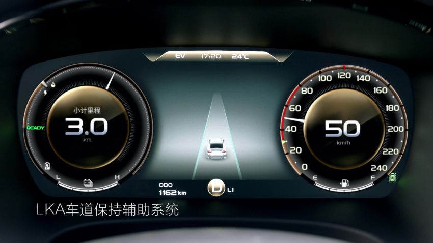 Geely Borui GE – MHEV, PHEV powertrains, display key, AEB, dual-screen dash; next Proton Perdana? Image #822244