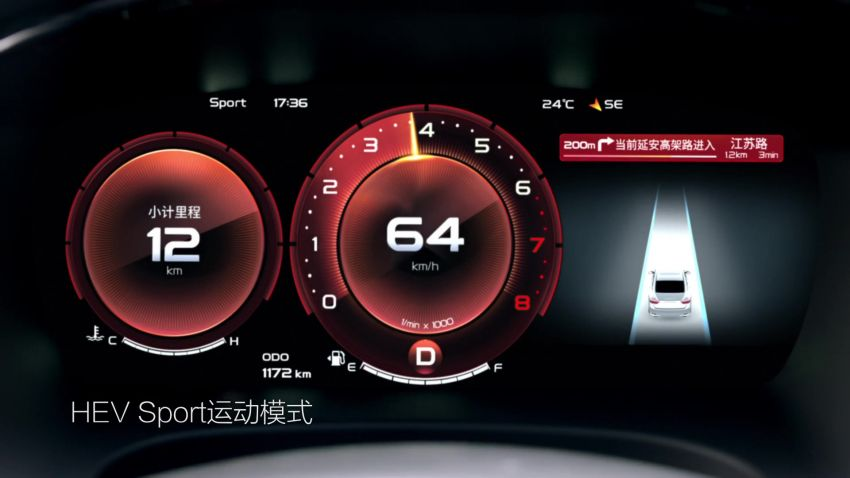 Geely Borui GE – MHEV, PHEV powertrains, display key, AEB, dual-screen dash; next Proton Perdana? Image #822246