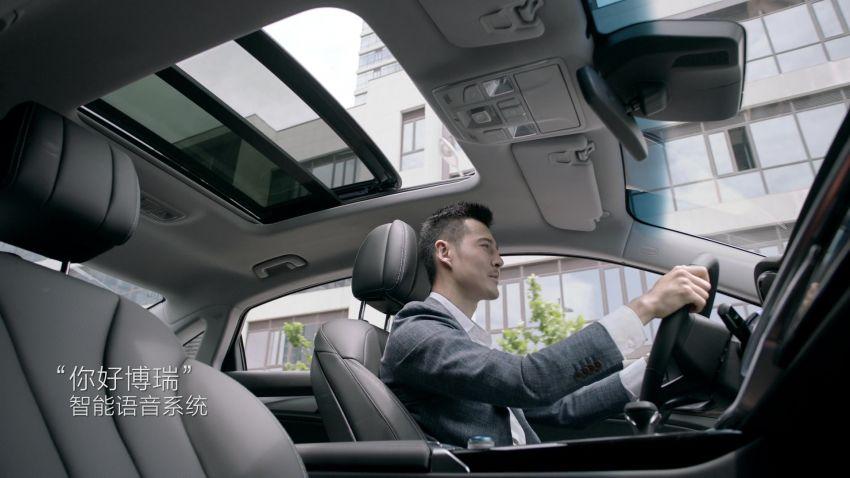 Geely Borui GE – MHEV, PHEV powertrains, display key, AEB, dual-screen dash; next Proton Perdana? Image #822248