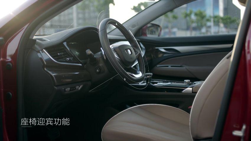 Geely Borui GE – MHEV, PHEV powertrains, display key, AEB, dual-screen dash; next Proton Perdana? Image #822253