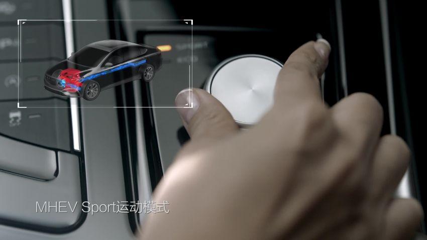 Geely Borui GE – MHEV, PHEV powertrains, display key, AEB, dual-screen dash; next Proton Perdana? Image #822257