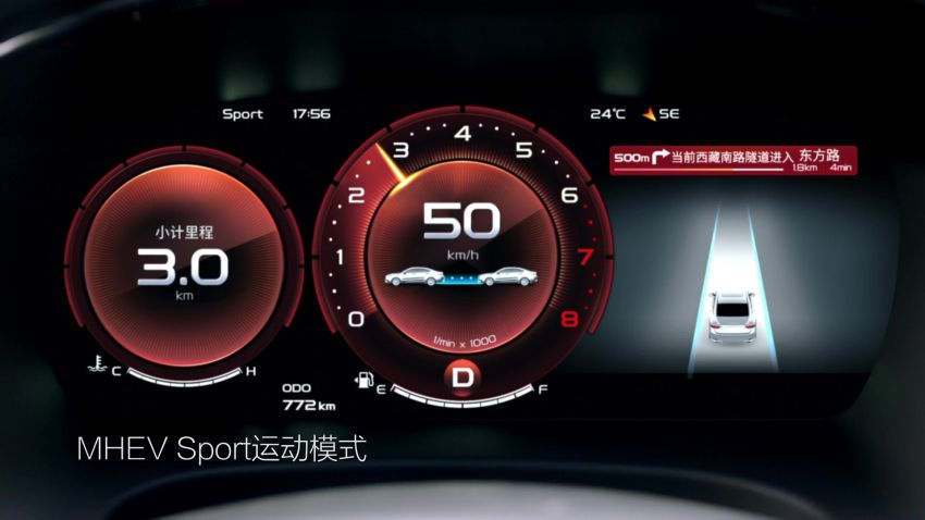 Geely Borui GE – MHEV, PHEV powertrains, display key, AEB, dual-screen dash; next Proton Perdana? Image #822259