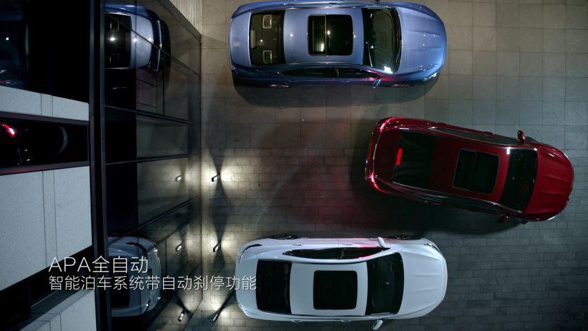 Geely Borui GE – MHEV, PHEV powertrains, display key, AEB, dual-screen dash; next Proton Perdana? Image #822266