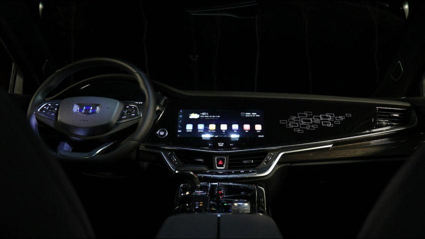 Geely Borui GE – MHEV, PHEV powertrains, display key, AEB, dual-screen dash; next Proton Perdana? Image #822275