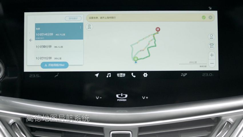 Geely Borui GE – MHEV, PHEV powertrains, display key, AEB, dual-screen dash; next Proton Perdana? Image #822240