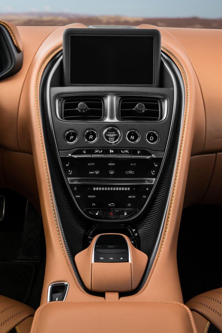 Aston Martin DB11 AMR – new 639 PS V12 flagship Image #816737