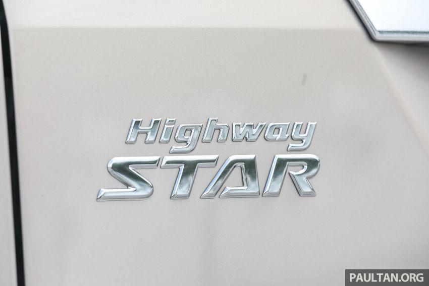 Nissan Serena S-Hybrid 2.0L 2018 dilancarkan di M'sia – dua varian, harga bermula dari RM136k-RM148k Image #816731