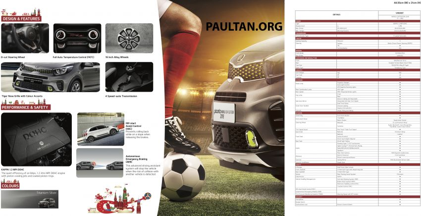 Kia Picanto World Cup Edition 2018 revealed for Malaysia – X-Line trim, AEB, leather seats, sunroof Image #833105