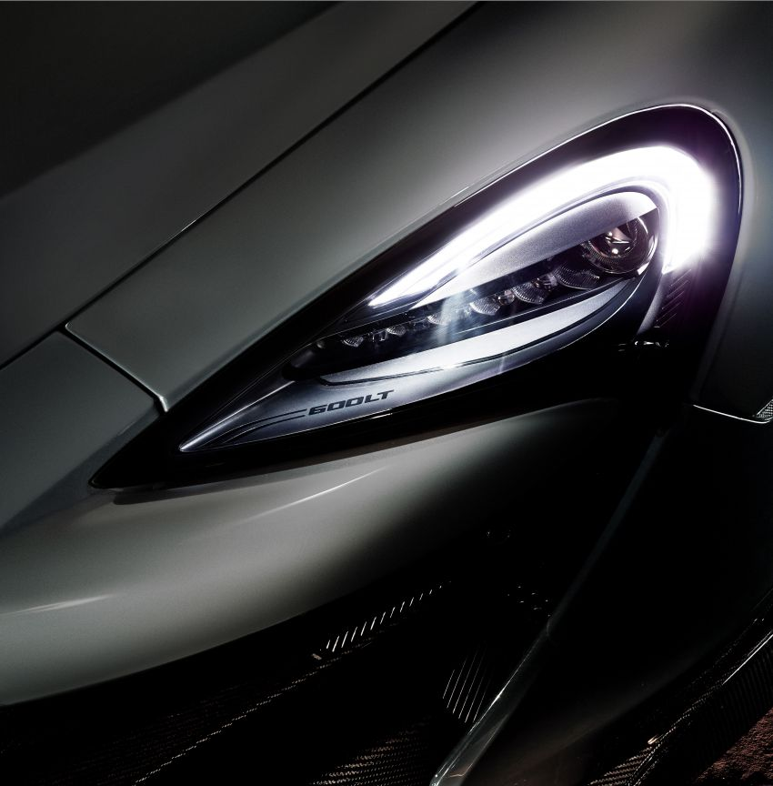 McLaren 600LT revealed – new Longtail with 600 PS Image #832767